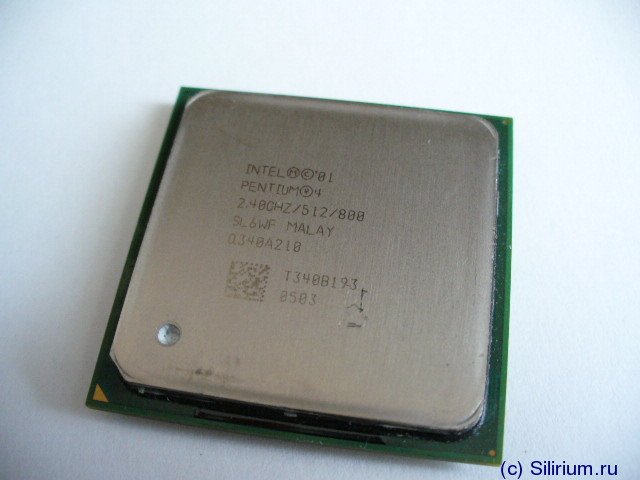 Intel Pentium 4, 1.8AGhz/512/400/1.5V Socket 478