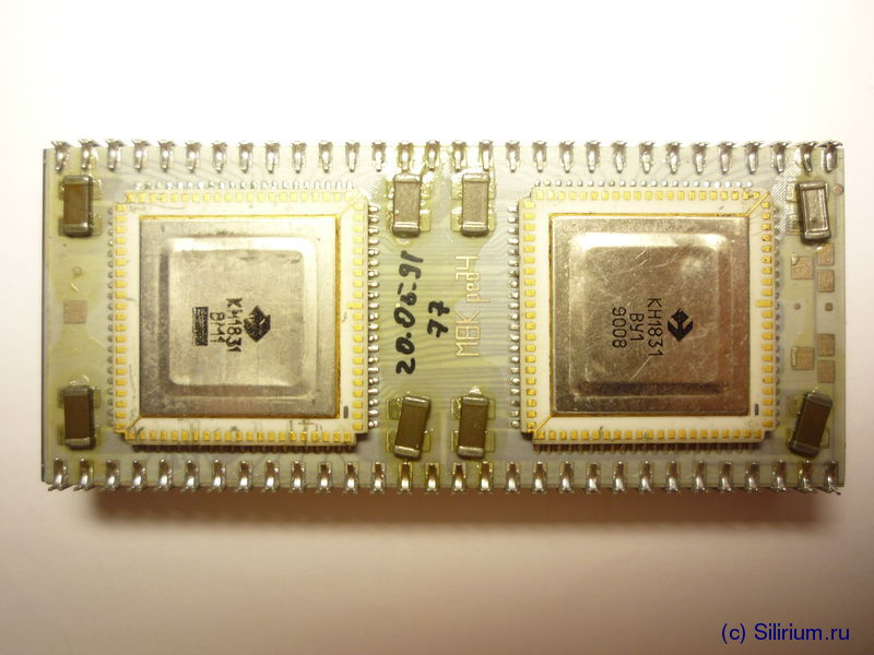 Silirium ru :: USSR/Russia 1831 Series DEC Compatible ICs Family